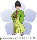 아케치 미쓰히데 기모노 에보 도라지 무늬 61373193