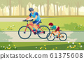 Cycling. Active holidays. Father and son are riding bikes in the park. Happy family is riding bikes outdoors and smiling. Vector illustration. 61375608