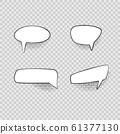 Comic Speech Bubbles Signs Black Thin Line Icon Set. Vector 61377130