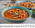 Dried red pork coconut curry, Thai cuisine. 61377155