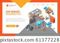 Auto Service 3d Landing Web Page Template Isometric View. Vector 61377228