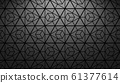 The geometric pattern with lines. Seamless vector 61377614