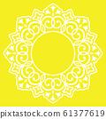 Decorative frame Elegant vector element for design 61377619