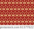 Flower geometric pattern. Seamless vector 61377622