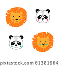 Isolated baby lion and panda face 61381964