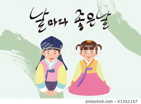 새해, 명절, 한국전통 이미지입니다. 61382187