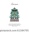 Osaka castle vector. Asian building or castle icon. Japan castle. color symbol on white background 61384795