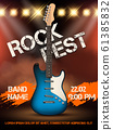 Rock festival invitation. Music guitar realistic illustration poster with place for your text event party entrance ticket vector 61385832