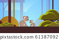 koalas mother with young joey walking in forest australian wild animal wildlife fauna concept landscape background horizontal 61387092