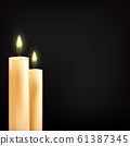 Illustration of beautiful glowing candles with melted wax, suitable for Halloween holidays 61387345