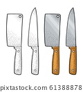 Knifes. Vector color and black vintage engraving 61388878