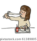 Girl eating zoni at school lunch 61389805