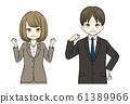 Suit-Men-Gut Pose 61389966