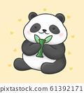 Cute panda bear cartoon hand drawn style 61392171