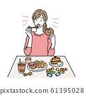 女人吃糖果圖 61395028