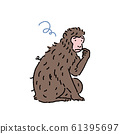 Japanese macaque illustration 61395697