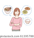 Woman thinking about carbohydrate diet 61395788