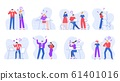 Stressed business people. Yelling and screaming office workers, swearing characters in office environment vector illustration set. Conflicts at workplace, disputes and quarrel at job 61401016