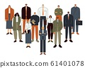 Business people team. Professional employee persons group, office workers and teamwork flat vector illustration. Multinational colleagues cartoon characters in business suits standing together 61401078