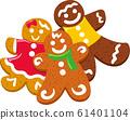 姜饼人饼干 61401104