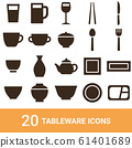 产品图标餐具剪影20套 61401689