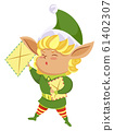 Christmas Character Elf Holding Letters Vector 61402307