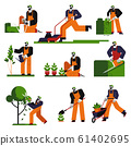 Gardening isolated icons, gardener with water can and lawn mower 61402695