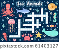 Crossword puzzle game of sea animals for kids. Underwater logical activity sheet 61403127