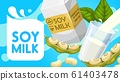 Natural organic soy milk, healthy diet drink 61403478