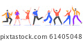 Happy dancing people. Exciting modern characters dancing together, cheerful female and male dancers. Joyful friends at music party isolated vector illustration. Celebration. Faceless couples set 61405048