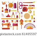 Handmade creative DIY projects icons for sewing and paper work 61405597