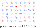 Pointer click icon. Web clicks pointer cursor, computer app interface static and dynamic loading cursors. Internet circle tools vector isolated set 61406147