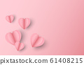 Pink paper hearts Valentines day. Valentine's day 61408215