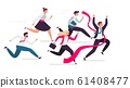 Office team crosses finish line. Team leader tears red finish ribbon, teamwork competition and successful professionals run together flat vector illustration 61408477