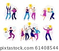 People win cup. Couple winners, man and woman holding gold cup. Success business tram win prize and celebrating victory vector illustration set 61408544
