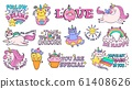 Cute slogan patches. Time to be unicorn, shine like star and follow your dreams signs with happy cat, sweet candies and magic pony vector sticker illustration set 61408626
