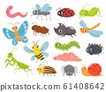 Cute cartoon insects. Funny caterpillar and butterfly, children bugs, mosquito and spider. Green grasshopper, ant and ladybug vector illustration set 61408642