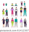 Different ages people couples. Man and woman characters couple, seniors persons, boy and girl kids vector illustration set. Sister and brother growing up together. Siblings aging process concept 61412307