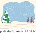 Winter Weather Blizzard in Forest, Snowy Ground 61412837