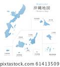 水彩風格沖繩地圖 61413509