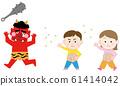 Children throwing beans towards demon on Setsubun Day-white background 61414042