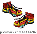 Sneakers red-yellow 61414287