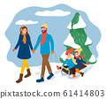 Family in Winter Forest, Kids Sitting on Sleigh 61414803