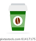 Large plastic coffee cup with lid and coffee bean print vector flat isolated 61417175