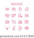 WEDDING ICON SET 61417899