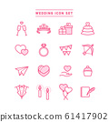 WEDDING ICON SET 61417902