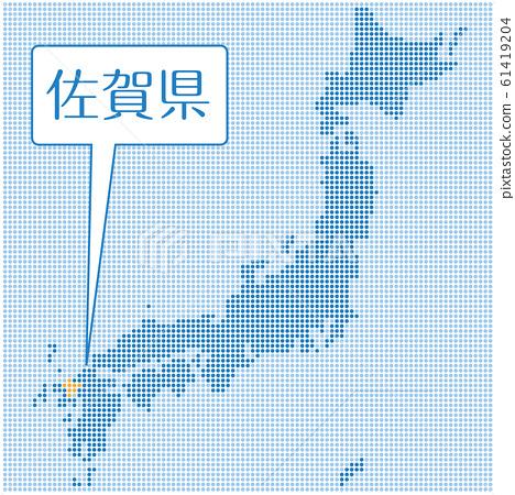 日本地图插图@ Saga的点描述| 47个县的数据:图形材料 61419204
