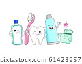 Cute cartoon tooth character with mouthwash, toothbrush, toothpaste and dental floss. 61423957