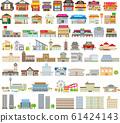城市景观房屋建筑商店设施咖啡厅设置城镇 61424143