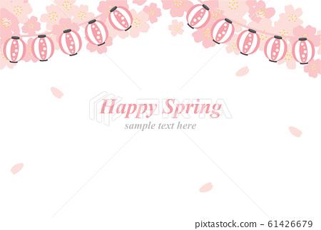 벚꽃 배경 일러스트 61426679